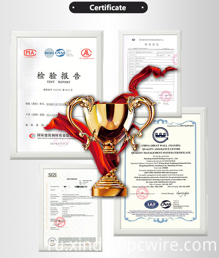 PC STEEL WIRE CERTIFICATES