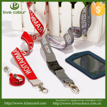 Manufacturer Direct Sale Practical Gift Lanyards/Badge Card Holder Woven Logo Polyester Lanyard