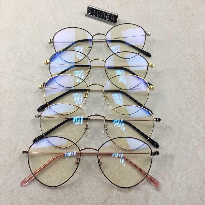 Full Frame Glasses