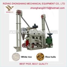 Fábrica de mini fábrica de arroz