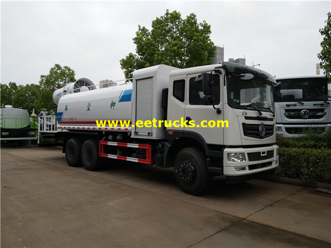 16000L Dust Control Sprayer Vehicles