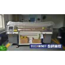 8g Fully Computerized Flat Knitting Machine (188S)