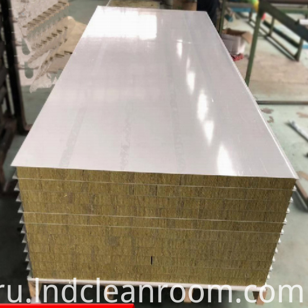 Food grade rock wool board