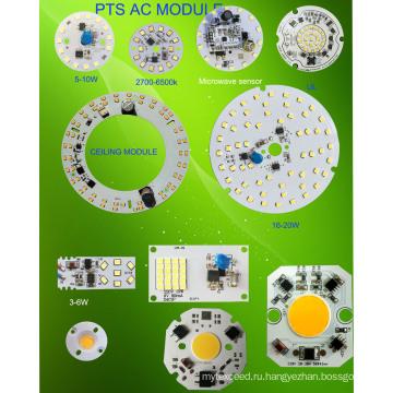 9W 12W 15W 20W 110V или 220V Докландскую AC светодиодный модуль