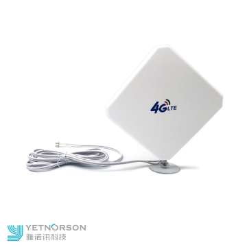 4G Panel High Gain Antenna White External Antenna SMA