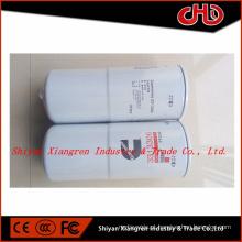 Óleo de motor diesel de alta qualidade Filtro 299202 FF202 FF5050 FF5044