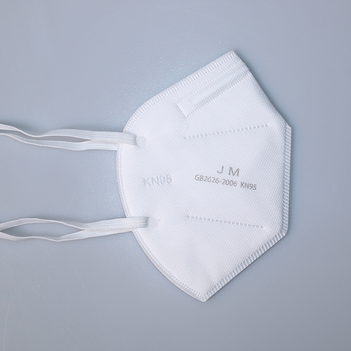 N95 Mask Surgical Mask Face Mask