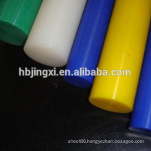 High Density PE Rod