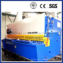 Гидравлические ножницы для резки листового металла (QC12y-12X2500)