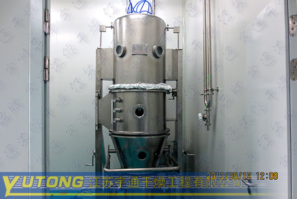 FL-150 Fluidized Granulator آلة تجفيف