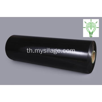 Black Silage Wrap 750 มม