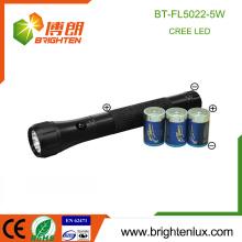 Vente en gros Usage d'urgence High Bright Powerful Heavy Duty Aluminium 3D Battery 5w Cree XPG Light Flashlight Multifonctionnel