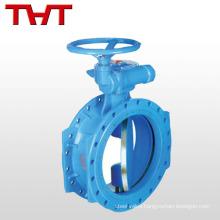 Double eccentric cast iron dn200 flange butterfly valve