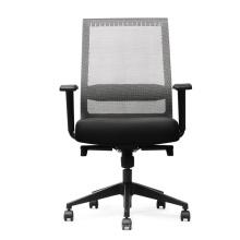 chaise de bureau en maille à dossier haut