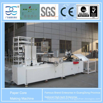 Paper Maker Machine (XW-301B)