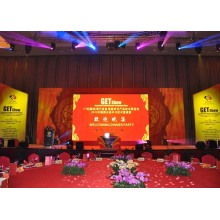 Lekka obudowa Stage Rental LED Display