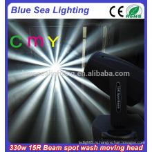 15r 330w CMY 3in1 луч пятно мыть огни движущихся голову этапе освещения