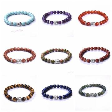 8mm  Natural gemstone buddhism prayer beads bracelet