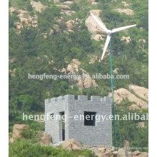 turbina de vento em casa China 200W barato de alta qualidade