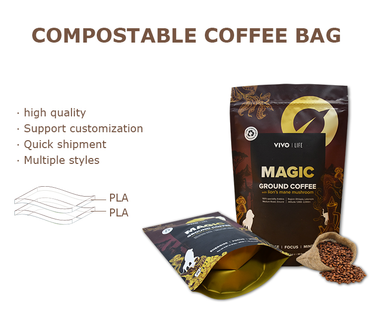 compostable biodegradable coffee bag (1)