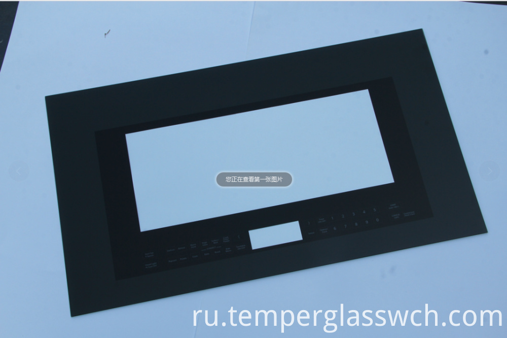 Tempered glass