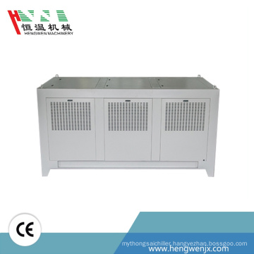 Low MOQ high quality 60hp cooling capacity chiller