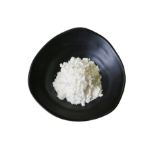Косметический порошок пальмтиоил трипептид-5 CAS 623172-56-5