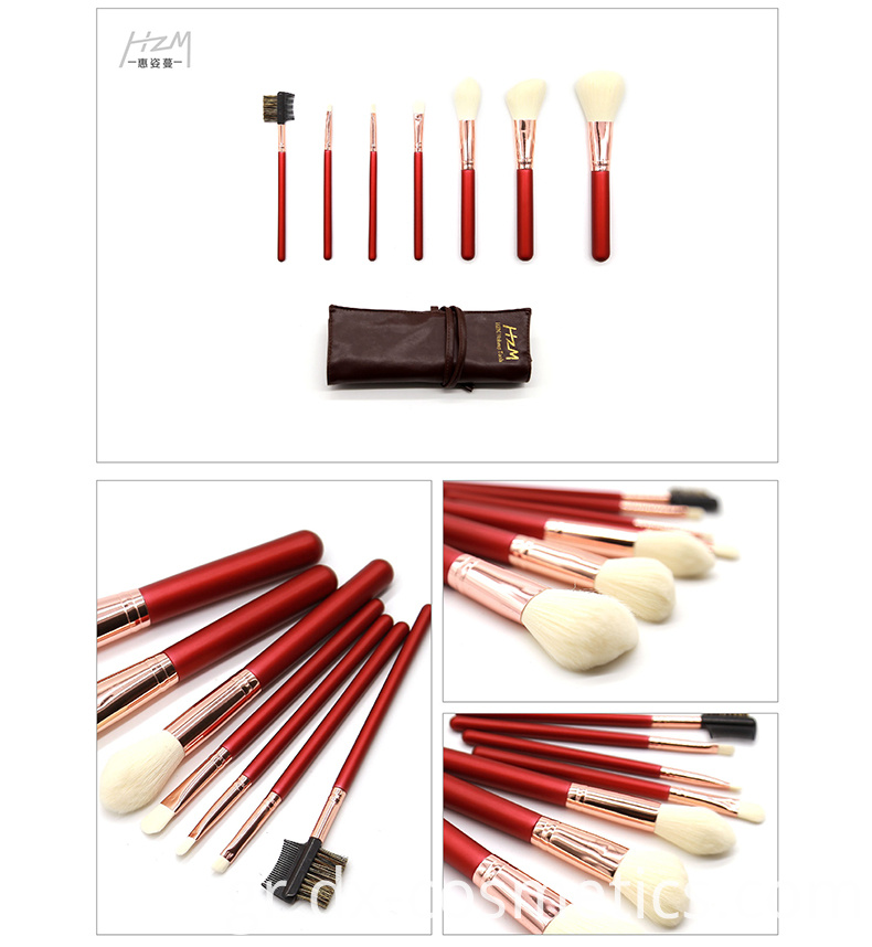7Pcs Cosmetic Makeup Brush Set Imitation Wool Hair 1