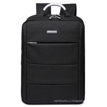 MacBook и Хромбуков рюкзак для ноутбука защитный бизнес рюкзак для ноутбуков