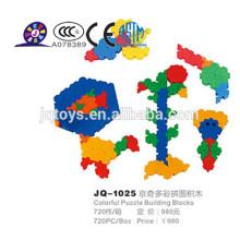2015 new colorful puzzle building block
