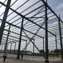 Q235, bâtiment à charpente métallique en acier Q345