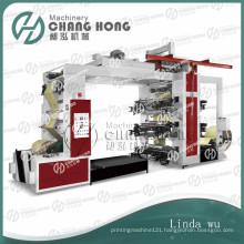 Rice Bags Printing Machine Flexo Printing Machine