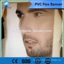 FATHER'S DAY Gllosy 510gsm 300*500D 18*12 bagpipe banner for market