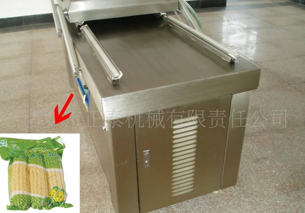 heavy duty double chambers automatic vacuum packaging machine