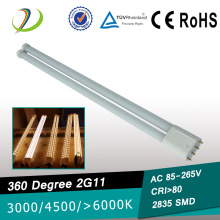 4PIN 2G11 Led Tube 360degree