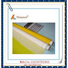 Nylon Mesh Liquid Filter Bag