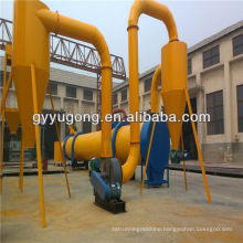 Yugong Brand HC Series Wood Chip/Sawdust Rotary Dryer With Cost-effective Price
