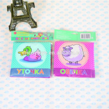 promotional bath book,baby soft book