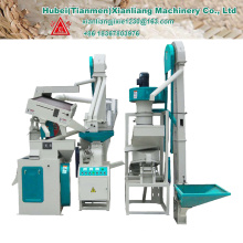 New factory good rice mill machinery price