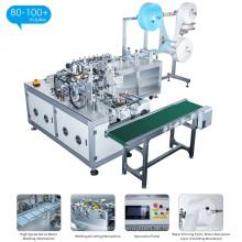 Hochgeschwindigkeits-1 + 1-Flachmaskenmaschine