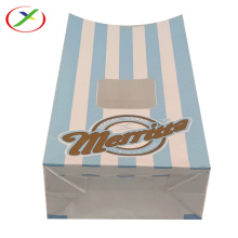 snack packing kraft  paper bag