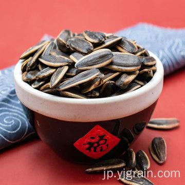 卸売農産物ヒマワリの種の天然ナッツ