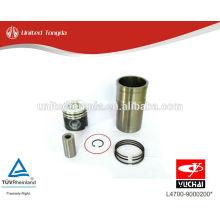 YuChai двигатель YC6L Поршень, поршневое кольцо, поршневой палец, гильза цилиндра L4700-9000200 *