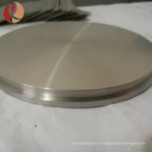 горячая продажа 4Н титана алюминиевого целевой сплав с большим ценой