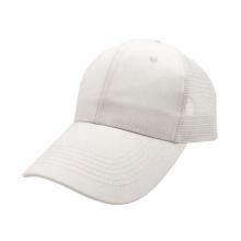 China factory deliver 6 panel sports baseball cap custom logo men women blank mesh white Trucker hat