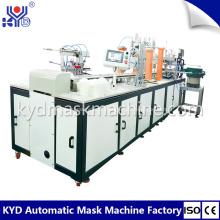 2021 Полностью автоматическая машина для производства масок для нетканых материалов N95
