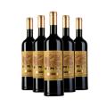 Impresión de etiquetas de botella de vino con adhesivo personalizado