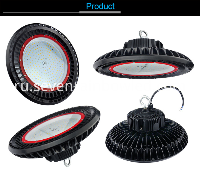ETL DLC Approved UFO Led