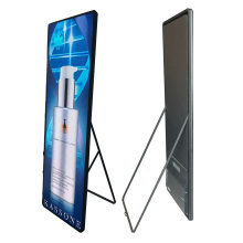 PH3 Mirror Poster LED-display