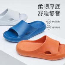 Нескользящие летние сандалии унисекс, тапочки